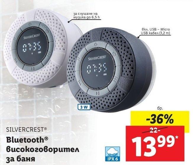 Bluetooth високоговорител  SilverCrest в ЛИДЛ