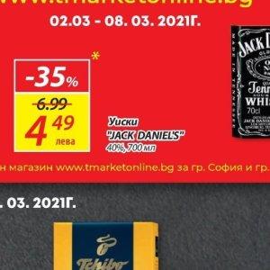 Уиски в T MARKET
