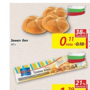 Хляб в T MARKET