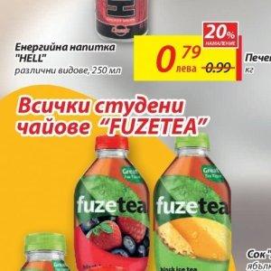 FuzeTea в T MARKET