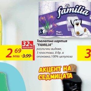 Тоалетна хартия familia  в T MARKET