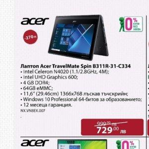 Лаптоп acer  в Ardes.bg