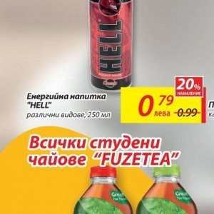 Енергийна напитка в T MARKET