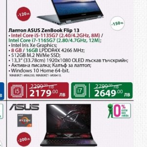 Лаптоп asus  в Ardes.bg