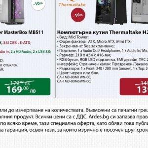 Радиатор в Ardes.bg