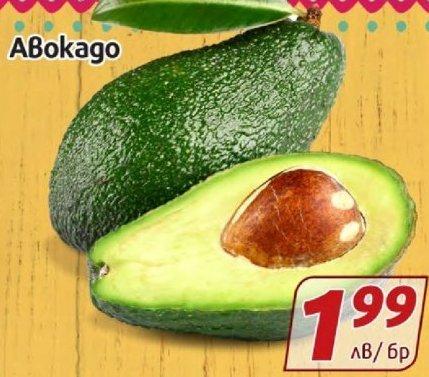 Авокадо в BulMag