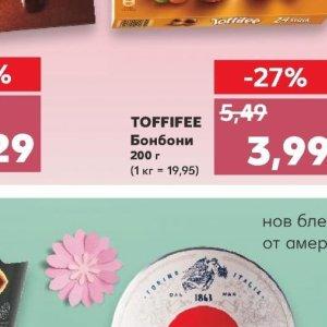 Бонбони toffifee  в Kaufland хипермаркет