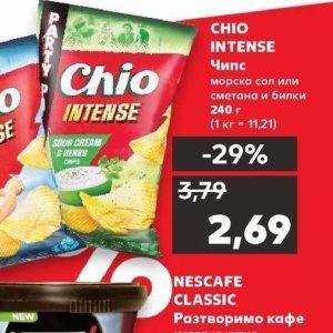Чипс chio  в Kaufland хипермаркет