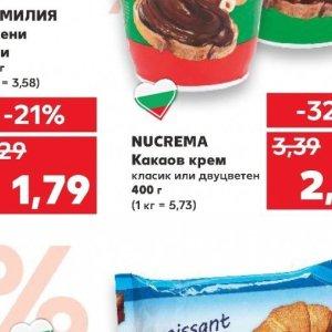 Течен шоколад в Kaufland хипермаркет