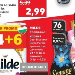 Тоалетна хартия milde  в Kaufland хипермаркет