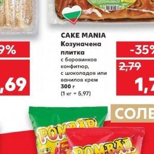 Сладка и конфитюри в Kaufland хипермаркет