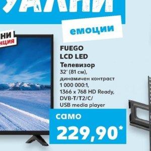 Телевизор в Kaufland хипермаркет