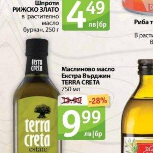 Маслиново масло в Фантастико