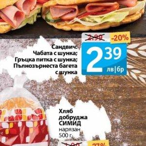 Хляб в Фантастико
