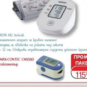 Апарат за кръвно в Ремедиум