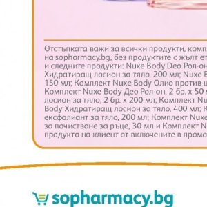 в Аптеки SOpharmacy