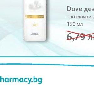 Маска за коса nivea  в Аптеки SOpharmacy