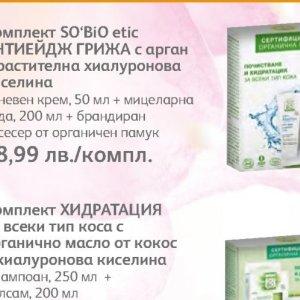 Памук в Аптеки SOpharmacy