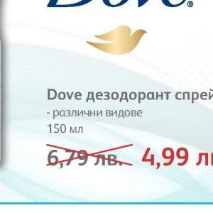 Дезодорант dove  в Аптеки SOpharmacy