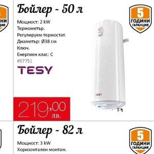 Електронен термостат в Крез