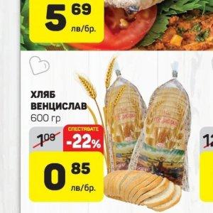 Хляб в EDEA