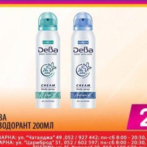 Дезодорант в Елитис