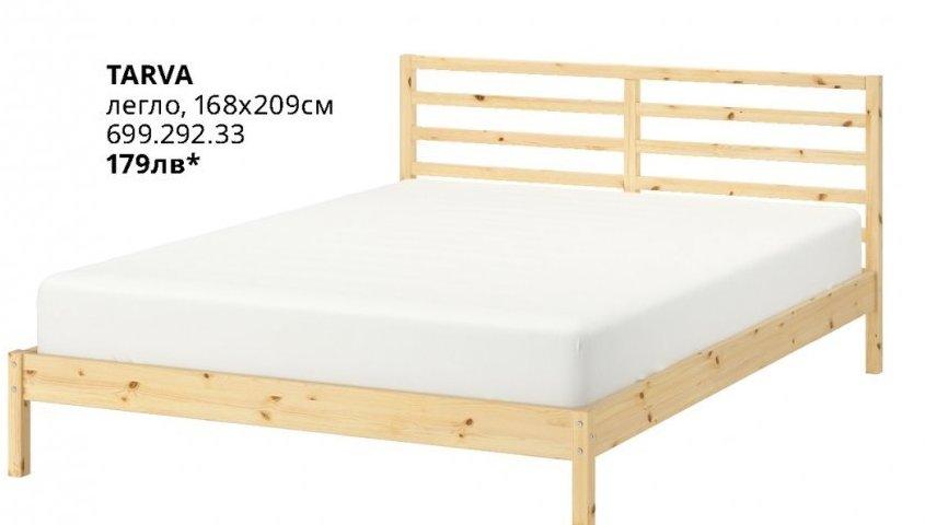 Легло в ИКЕА