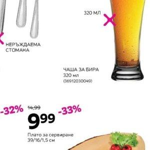 Чаша в Mömax
