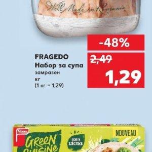 Супа в Kaufland хипермаркет