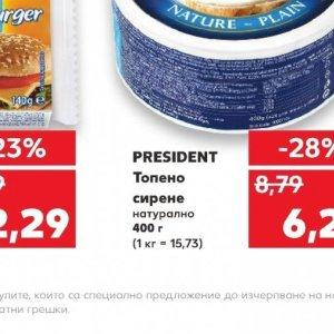 Топено сирене president  в Kaufland хипермаркет