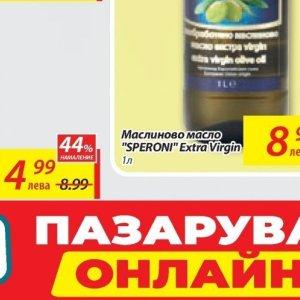 Маслиново масло в T MARKET