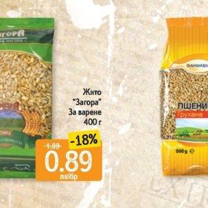 Жито в Дар