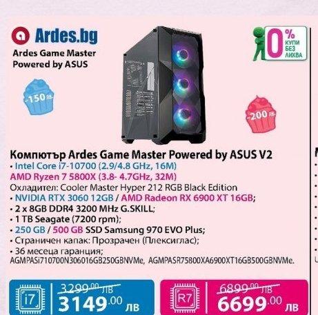 Настолен компютър в Ardes.bg