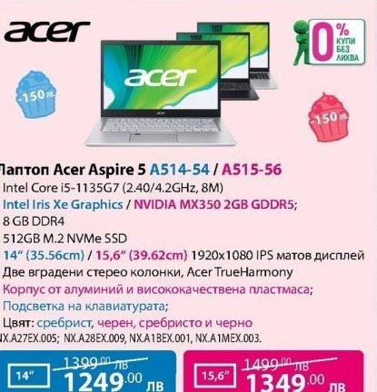 Лаптоп   в Ardes.bg