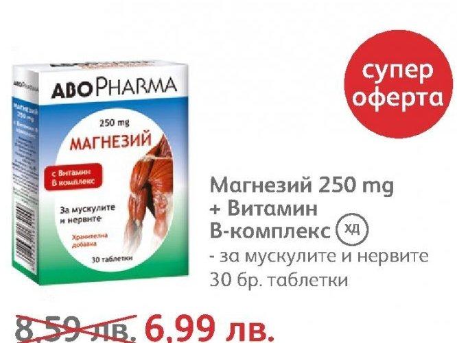 Магнезий 250 mg + Витамин В-комплекс в Аптеки SOpharmacy
