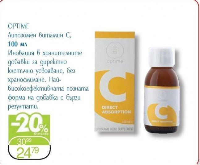Витамин C в Ремедиум