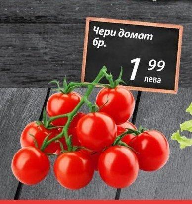 Чери домати в T MARKET