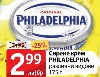 Крем сирене   в Фантастико