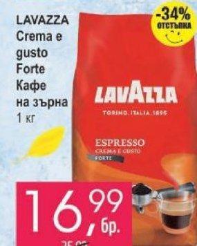 Кафе в Супермаркети CBA