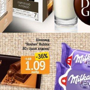 Шоколад в Дар