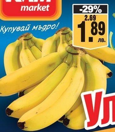 Банани в КАМ Маркет