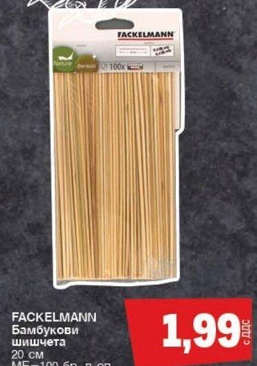 Бамбукови шишчета в МЕТРО