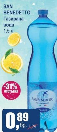Газирана вода в Супермаркети CBA