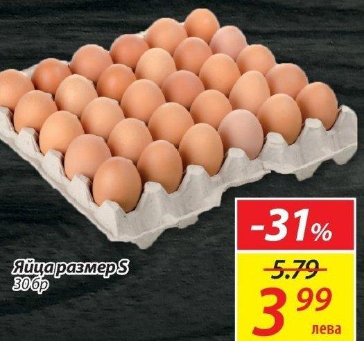 Яйца в T MARKET