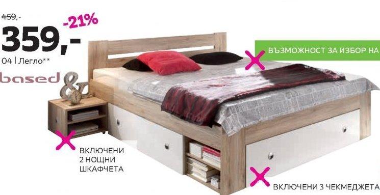 Легло в Mömax