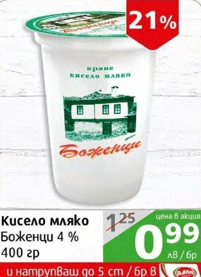Кисело мляко в BulMag