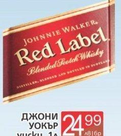 уиски в Life Супермаркети