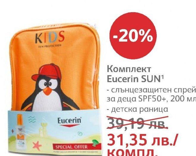 Комплект Eucerin SUN в Аптеки SOpharmacy