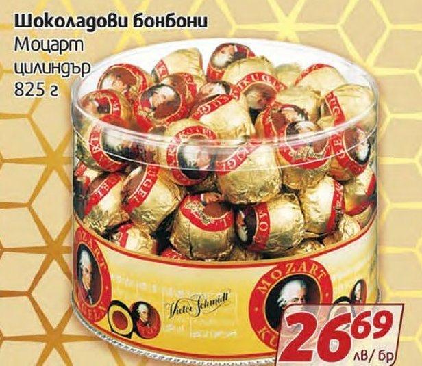 Шоколадови бонбони в BulMag