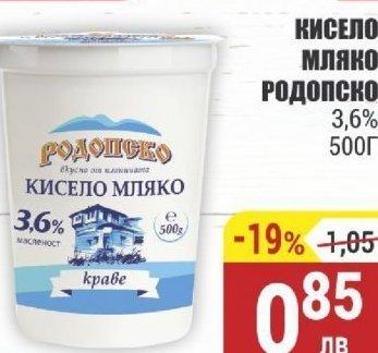 Кисело мляко в CBA Болеро